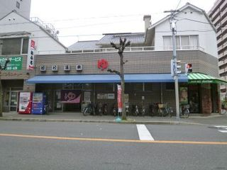 himematsu_spa.jpg