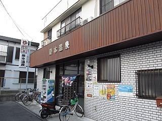 sumoto_spa.jpg